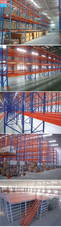 Iron Pallet Rack Metal Shelf Storage Shelving Racks