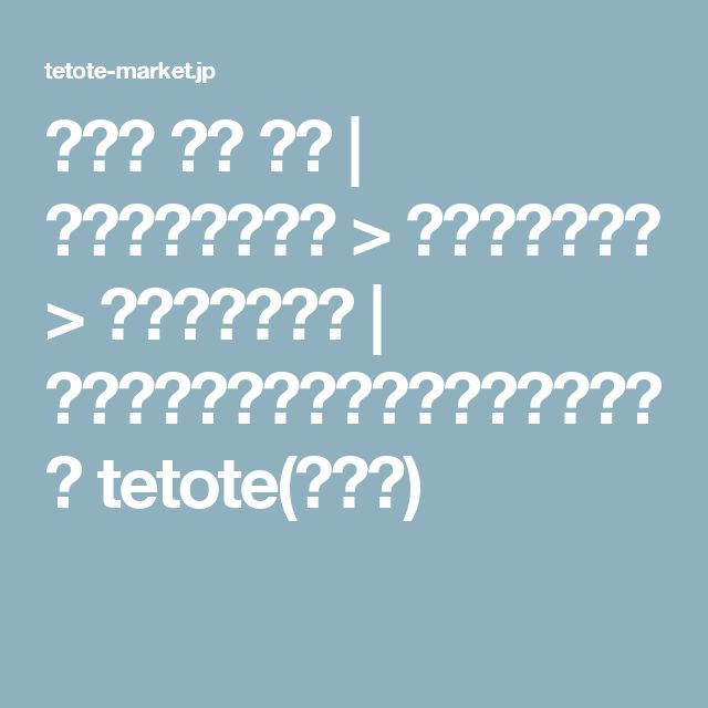 折り紙 バラ 赤系 | ホーム&リビング > インテリア小物 > 置物・オブジェ | ハンドメイド・手作り作品の通販、販売 tetote(テトテ)