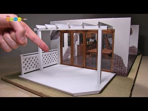DIY Dollhouse items - Miniature Wood Deck ミニチュアウッドデッキ作り - YouTube