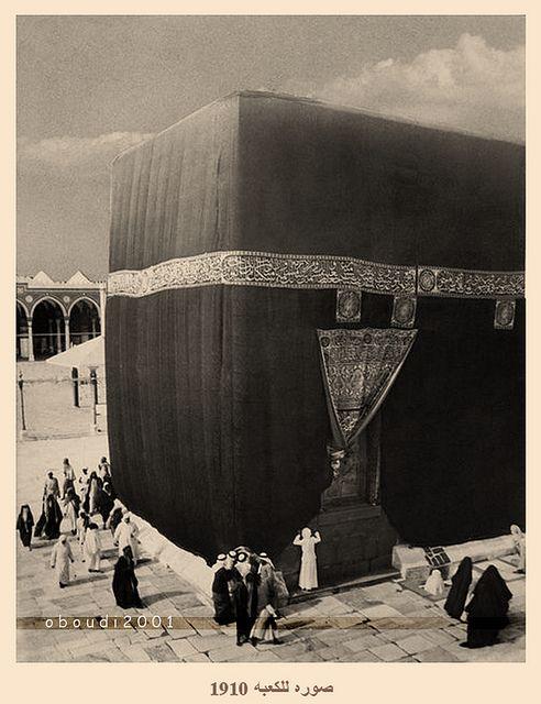Tagged: saudiarabia arabs kaaba mekka haram islam 1910