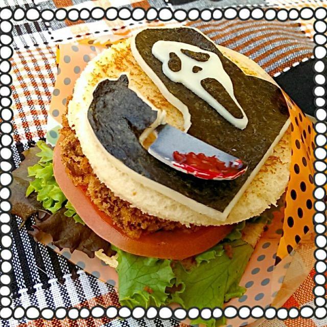 すごいー♡♡ 包丁は何でできてるんですか!? アメリカのスーパーで売ってるパンで美味しいものにであったことがないんですが、おすすめブランドありますか? - 41件のもぐもぐ - Scream Sandwich by The Reinharts