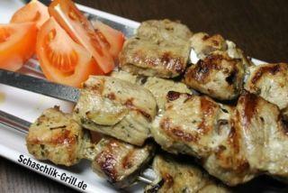 Schaschlik mit Koriander Marinade - Leckere Grillspieße vom Mangal Schaschlik #Grill #Beilage #Russian #Russia #SchaschlikStyle #food #lecker #rezept #rezepte #grillen #mangal #bbq #beilagen #grillspieße #grillfleisch #grillideen #love #style #follow #russaki #bestoftheday #fresh #tasty #food #delicious #eating #foodpic #foodpics #eat #foodgasm #hot #foods #bbq #screwers #russia #russian #russaki #fresh #foodporn #foodstyle #foodstyling #schaschlik #grill #grillen #mangal #shashlik #shashlik
