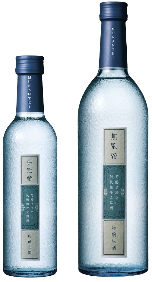 菊水 -無冠帝- KIKUSUI is one of big sake breweries in Niigata prefecture,that produces the largest amount of sake in Japan.Mukan-tei means an uncrowned king. It's dry and sharp.