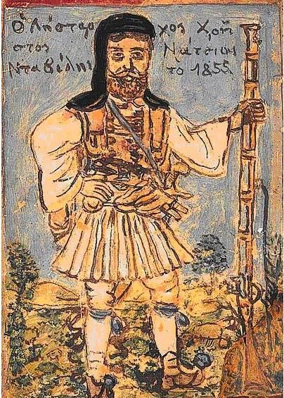 «Ο Λήσταρχος Χρήστος Νάτσιος Νταβέλης το 1855» Έργο του λαϊκού ζωγράφου Θεόφιλου. Δημοτική Βιβλιοθήκη Ρόδου. Πηγή: facebook/Η ΑΘΗΝΑ ΜΕΣΑ ΣΤΟ ΧΡΟΝΟ