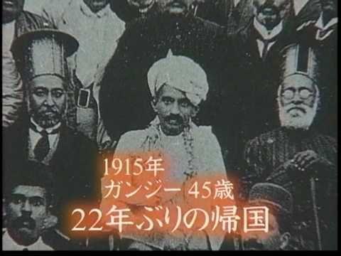 21世紀への伝言2/5【非暴力・不服従】ガンジーとキング牧師 - YouTube