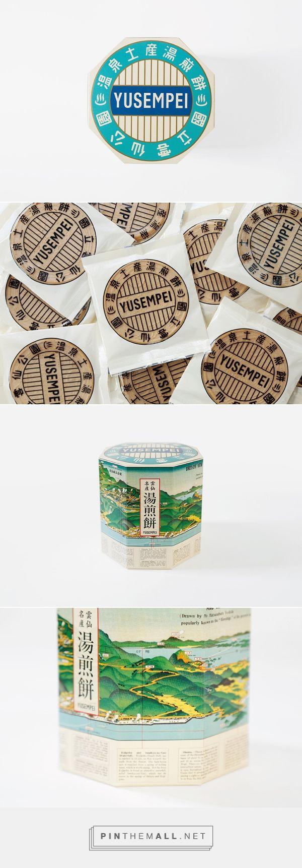 湯煎餅 - Daikoku Design Institute curated by Packaging Diva PD. AD+D. Daigo Daikoku/2014/Totoumiya Honpo Packaging.