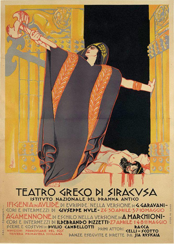 duilio-cambellotti-teatro-06