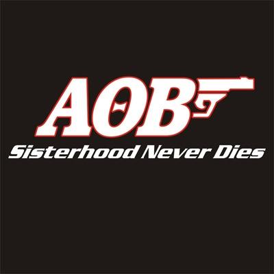 #Sisterhood Never Dies #Sorority #Rush Shirts #Recruitment #Screenprinting #AlphaThetaBeta