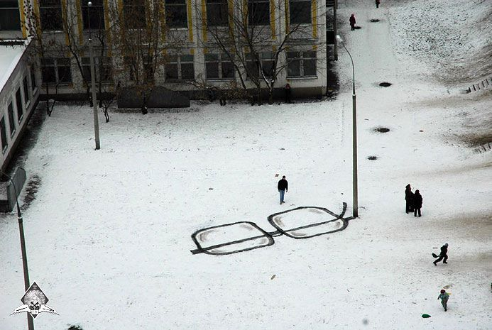 Street Art by Pavel Puhov – A Collection: Street Artists, Snowart, Glasses, Street Art Utopia, Streetartutopia, Urban Art, Pavel Puhov, Snow Art, Pavelpuhov