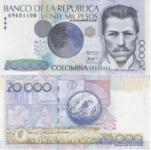 Billete de 20.000 pesos colombianos dedicado a Julio Garavito (1996). Aparecen imágenes de la Luna, del Observatorio Astronómico Nacional (del que fue director durante 27 años) y diferentes figuras geométricas.