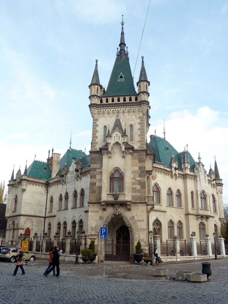 Slovakia, City Palais, Kosice