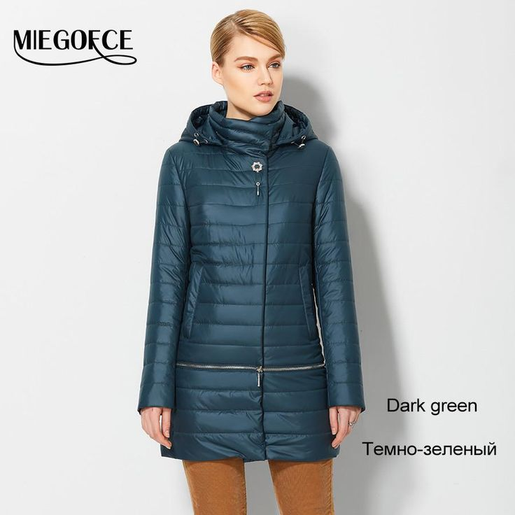 2017 Spring Women's Parkas with brooch Windproof Warm