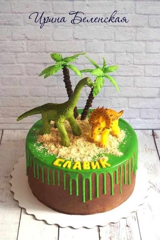 Торт для мальчика с динозаврами . - запись пользователя Ирина (торты в г.Белгород) (id1567569) в сообществе Кондитерская в категории Торты детские - Babyblog.ru