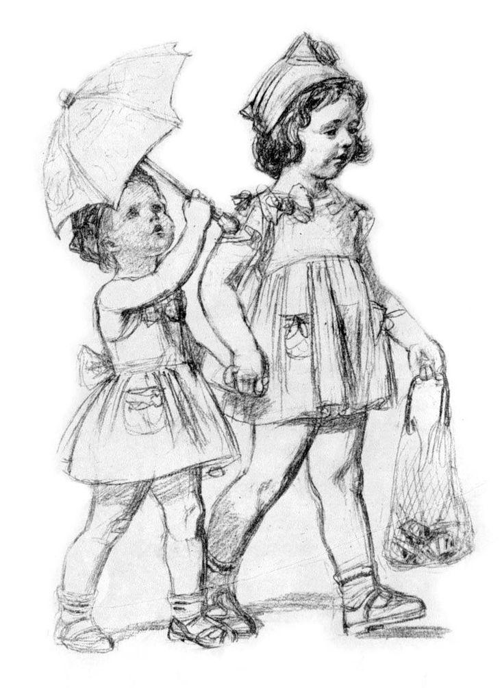настройки картинка о белочке и тамарочке очень необычная