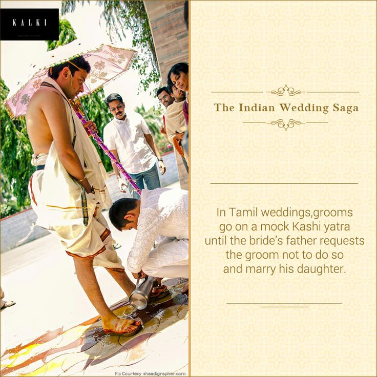 This ritual in Tamil weddings has to be seen to be believed.