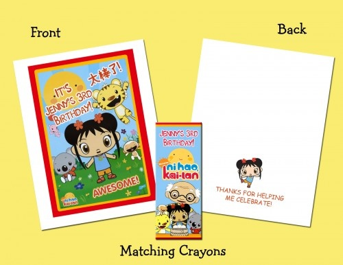 ni hao kailan personalized coloring bookcrayon favor set - Personalized Coloring Book