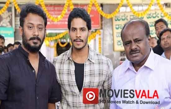 Seetharama Kalyana (2018) Full Movie Watch Online in HD Print Quality Free Download, Full Movie Seetharama Kalyana (2018) Watch Online in DVD Print Quality Download Movierulz Todaypk Tamilmv Tamilrockers Moviesvala.