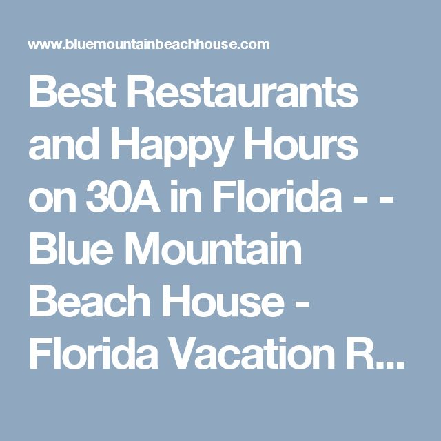 beach or mountain vacations Great beach and mountain vacations, llc is a company incorporated in south carolina and its company number is 404582 great beach and mountain vacations, llc was.