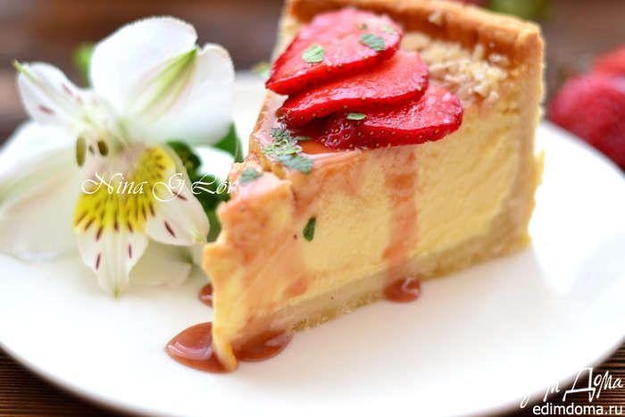 """Чизкейк """"Даниэль"""". Потрясающе вкусный и красивый чизкейк. А какой ваш любимый десерт? #edimdoma #recipe #cookery #dessert"""
