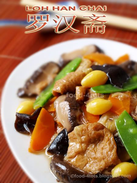 424 best oriental vegetarian recipe images on pinterest vegetarian luo han zhai loh han chai food for tots authentic chinese recipeschinese forumfinder Gallery