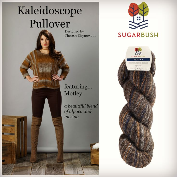 Sugar Bush Motley is a sweet treat for your knitting needles!