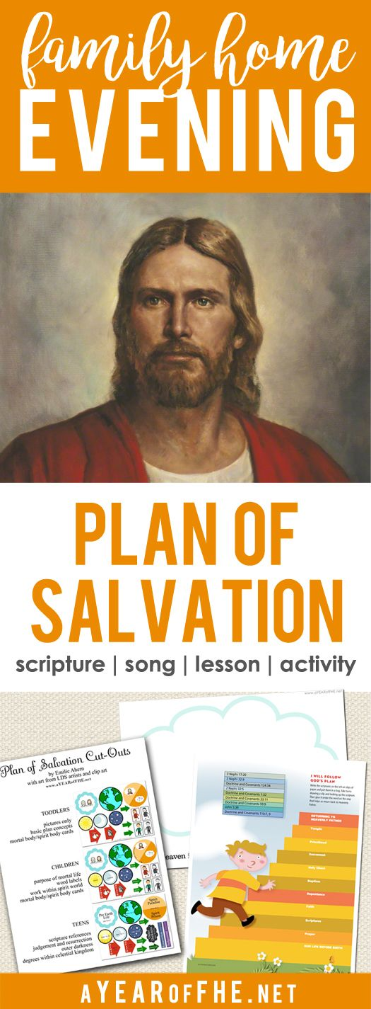 A Year of FHE // Check out this Family Home Evening plan about the Plan of Salvation.  It includes 3 different cut-outs; for small children, older children, and teens/adults! #lds #fhe #planofhappiness