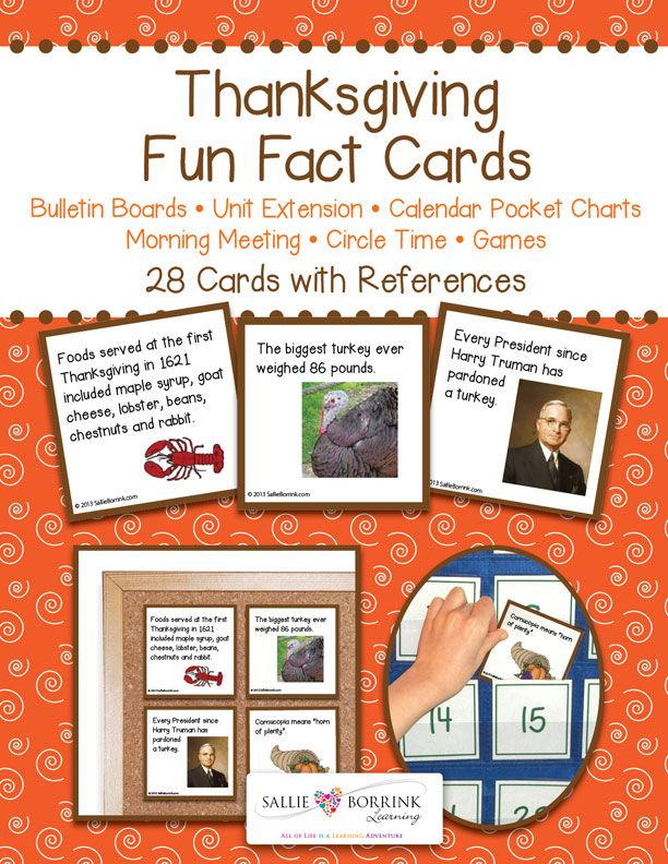 Your students may know the basics about Thanksgiving, but Thanksgiving Fun Facts Cards will show them there is a lot they haven't learned! Thanksgiving Fun Facts Cards are a quick, flexible, colorful and fun way to expand your unit. See the Product Description below and the...