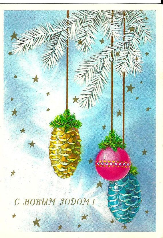 Happy New Year  Postcard Vintage Russian unused by LucyMarket, $2.99