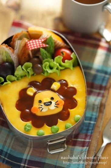 「デミグラスソースでライオンのオムライス弁当♪」の画像|naohaha's obent… |Ameba (アメーバ)