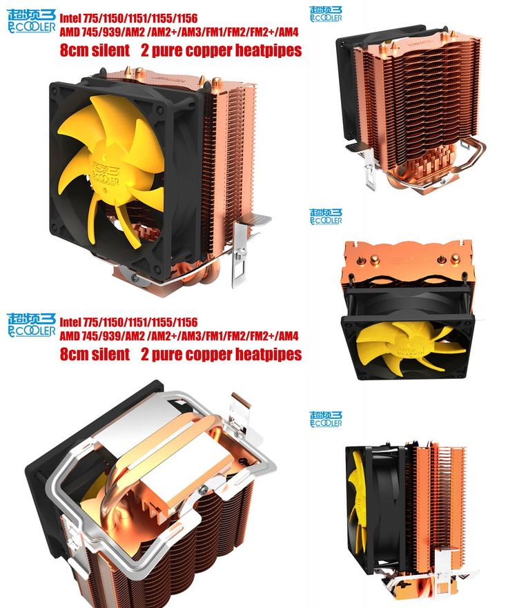 [Visit to Buy] PCcooler cpu cooler Copper plating fins 2