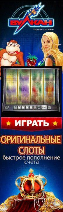 Обзоры бонусов онлайн-казино и игровых автоматов Онлайн казино или аналогичные игровые сервисы позволяют любому человеку справиться с главной проблемой – тягой к игре. Современные предложения в ведущих казино – это замечательная альтернатива реальным игрокам и настоящим выигрышам. При этом, для начала игры вам не нужно ехать в зал, какие-то определенные требования к одежде, а лишь обычный ПК и интернет.