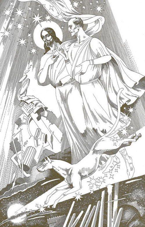 Иешуа и Пилат на лунной дороге. Глава 26. Погребение.