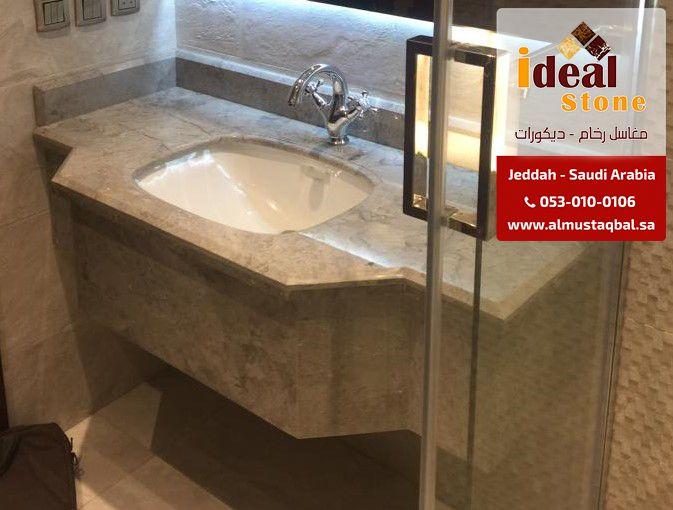 مصنع ايديال استون مغاسل رخام طبيعي وصناعي تفصيل حسب الطلب مغاسل رخام حديثة مغاسل رخام جدة خبرة اكثر من 22 عاما Jeddah Saudi Arabia Home Decor Decor