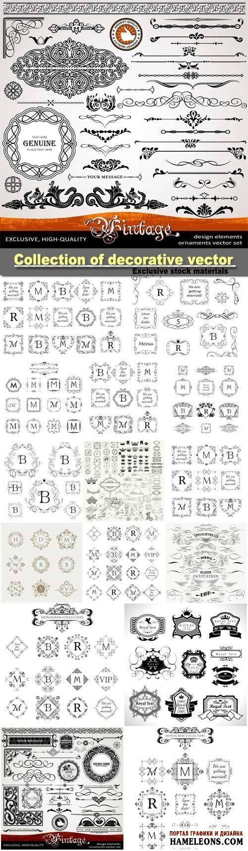 В векторе декоративные рамки с монограммой, разделительные линии, уголки, завитки, короны