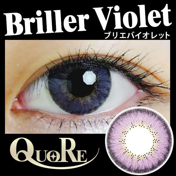 Violet Circle Lenses, Purple Colored Contacts, Cosmetic Colored Contact Lens, Fashion Contact Lenses, Unique Novelty Contact Lenses.