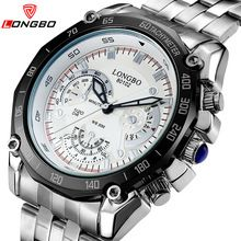 2016 LONGBO Quartz Watch Men Top Brand Luxury Wrist Watches Men Clock Wristwatch New Quartz-Watch Relogio Masculino Hodinky Saat(China (Mainland))