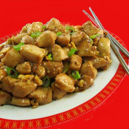 Kung Pao-ish Chicken #Recipe #Chicken #Asian