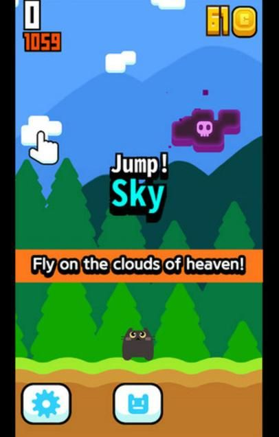 The Jump Sky game is a fun way to take quick breaks or wait during your commute