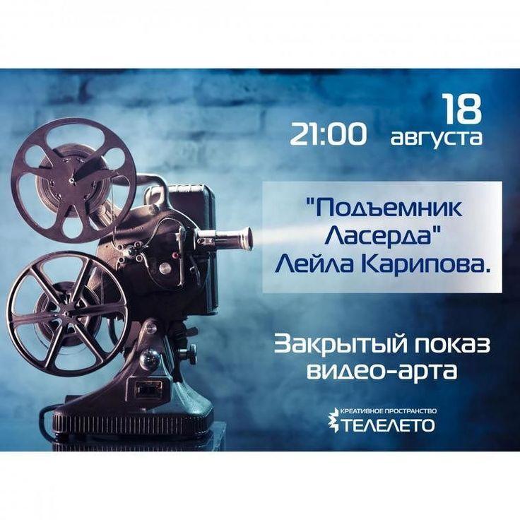 совсем скоро  Астрахань ул. Советской Милиции д.12