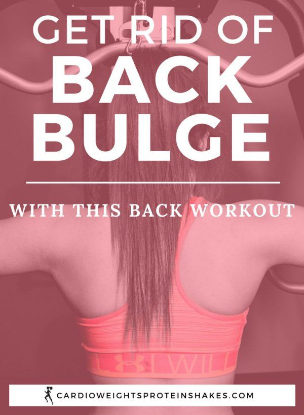 Back fat, be gone! Do this back day workout if you want a sexy, toned back. This is a good upper back workout but it works all the muscles in the back, because it also has exercises to strengthen your lower back! Try this as your next back workout routine.