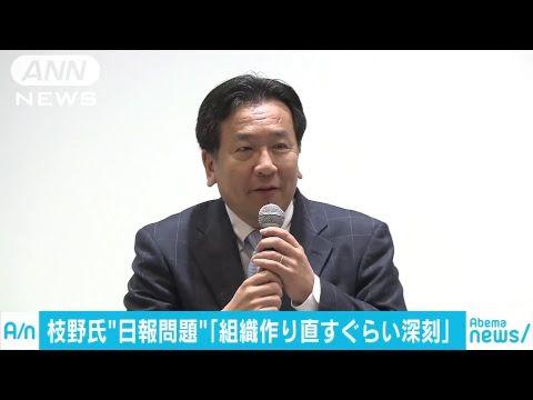 JapaNews24 Live - ANNnewsCH | www a2zinfo24 Com | Japan news