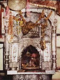 Image result for jawala ji mandir jwala