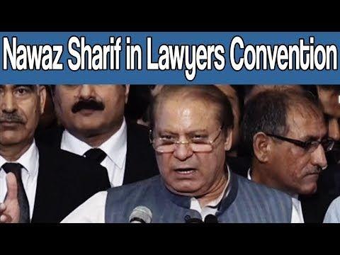Nawaz Sharif Addressing in Lawyers Convention | 25 August 2017 | Aaj News - https://www.pakistantalkshow.com/nawaz-sharif-addressing-in-lawyers-convention-25-august-2017-aaj-news/ - http://img.youtube.com/vi/7E5mgZBFnBk/0.jpg
