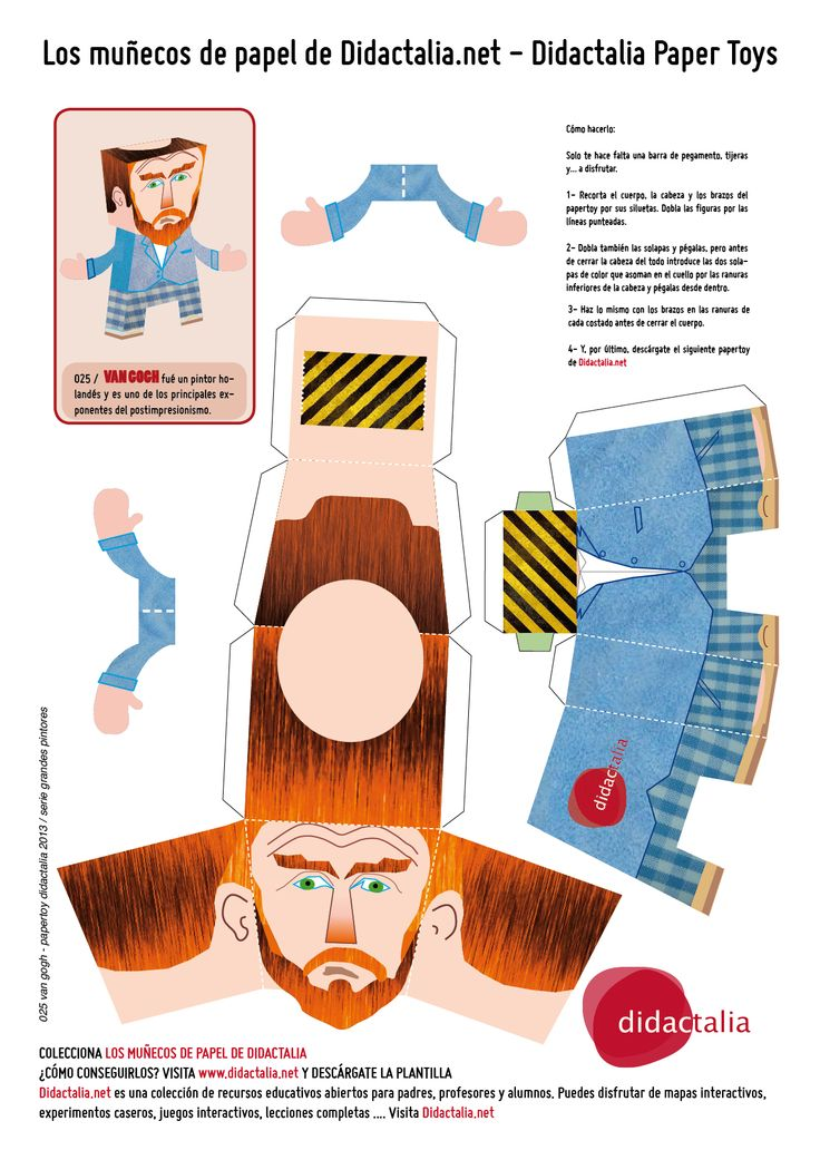 Vincent Van Gogh Papertoy / Graphic Design by Quique Fdez. / Didactalia 2013