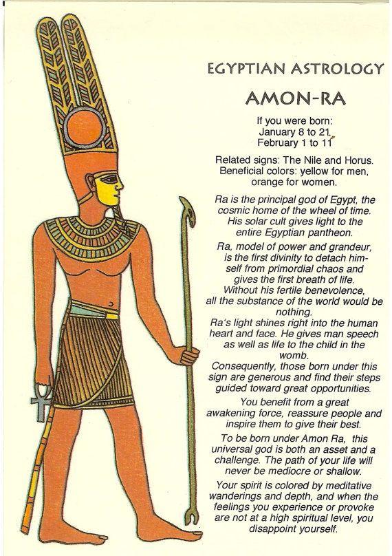 Zodiac Unlimited Egyptian astrology postcard: Amon-Ra