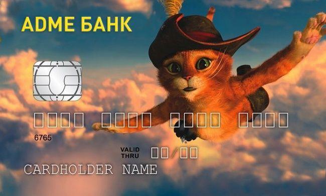 Авызнаете, чем отличается Visa отMasterCard?