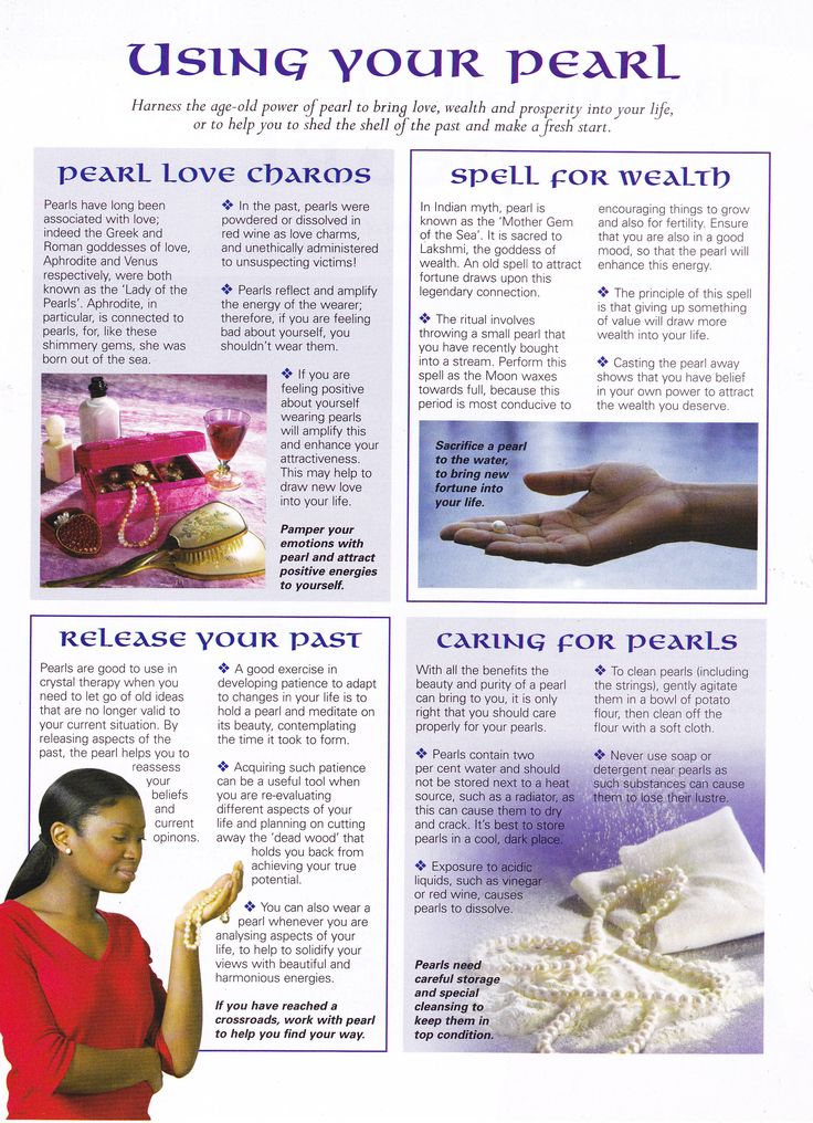 Crystals & Stones:  Using Your #Pearl.