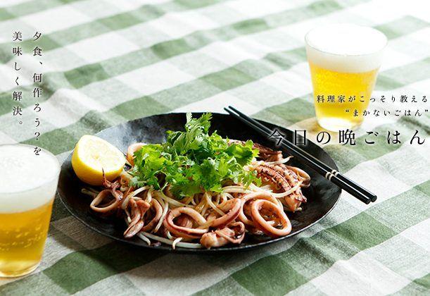 イカともやしのガパオ風のレシピ。 ナンプラーとオイスターソースを組み合わせれば、定番食材がエスニックおかずに早変わり。