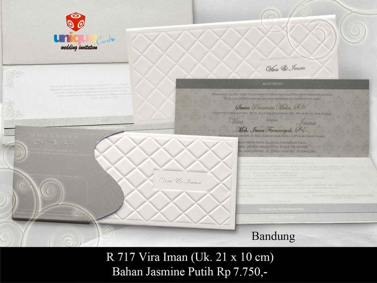 Undangan Pernikahan – R717 || Unique Card Wedding Invitation