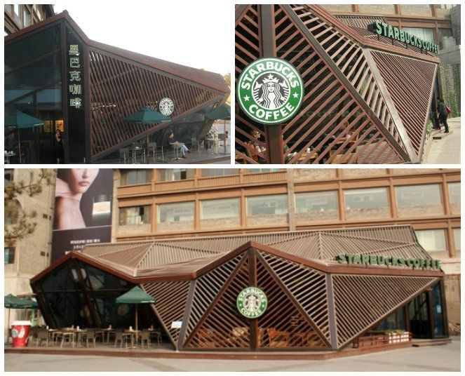 xian china starbucks stores collage